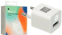 Адаптер 220v 1 USB iPhone X A45 (MD814CH/A) /5W high copy в уп.