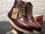 Мужские ботинки Red Wing Shoes осень-зима, зимние ботинки ред винг, осенние ботинки Red Wing Classic, фото 5