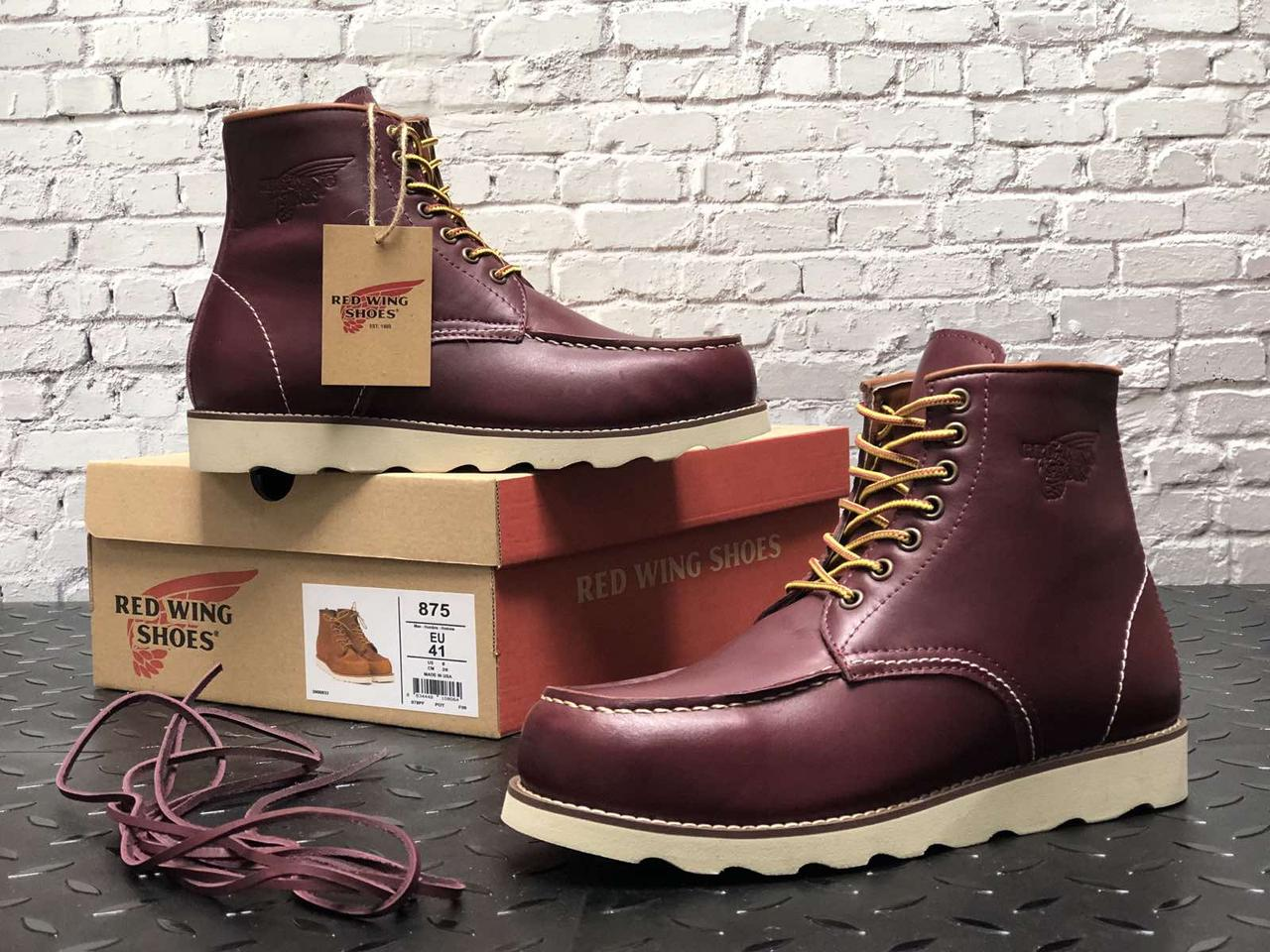 Мужские ботинки Red Wing Shoes осень-зима, зимние ботинки ред винг, осенние ботинки Red Wing Classic