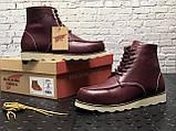 Мужские ботинки Red Wing Shoes осень-зима, зимние ботинки ред винг, осенние ботинки Red Wing Classic, фото 2
