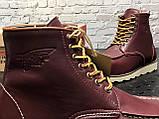 Мужские ботинки Red Wing Shoes осень-зима, зимние ботинки ред винг, осенние ботинки Red Wing Classic, фото 8