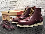 Мужские ботинки Red Wing Shoes осень-зима, зимние ботинки ред винг, осенние ботинки Red Wing Classic, фото 4