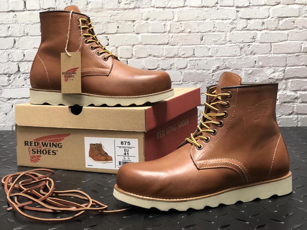 Чоловічі черевики Red Wing Shoes осінь-зима, зимові черевики ред вінг, осінні черевики Red Wing Classic