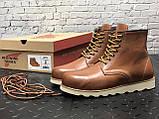 Чоловічі черевики Red Wing Shoes осінь-зима, зимові черевики ред вінг, осінні черевики Red Wing Classic, фото 5