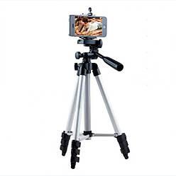 Штатив для видеотехники и смартфона TRIPOD TF-3110, напольный, для кольцевой лампы