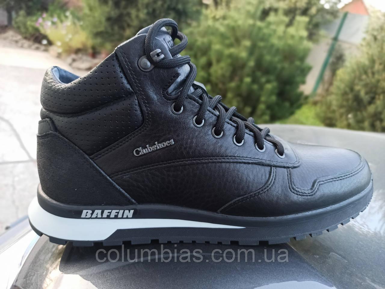 Зимние мужские ботинки Baffin