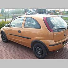 Молдинги на двері для Opel Corsa C 3 Door 2000-2009