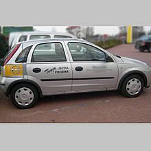 Молдинги на двері для Opel Corsa C 5 Door 2000-2009