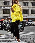 """Жіноча куртка """"Пікасо"""" від Стильномодно, фото 10"""