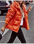 """Жіноча куртка """"Пікасо"""" від Стильномодно, фото 4"""