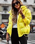 """Жіноча куртка """"Пікасо"""" від Стильномодно, фото 5"""