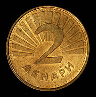 Монета Македонії 2 денара 2001 р.