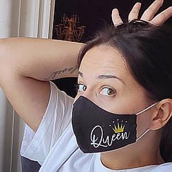 Захисна маска особи, розмір S-M Queen 22х11 см (SMM_20S055)