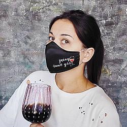 Захисна маска особи, розмір S-M Зніму лише для 22х11 см (SMM_20S041)