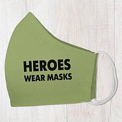 Захисна маска особи Heroes wear masks 22х11 см (SMM_20S040)