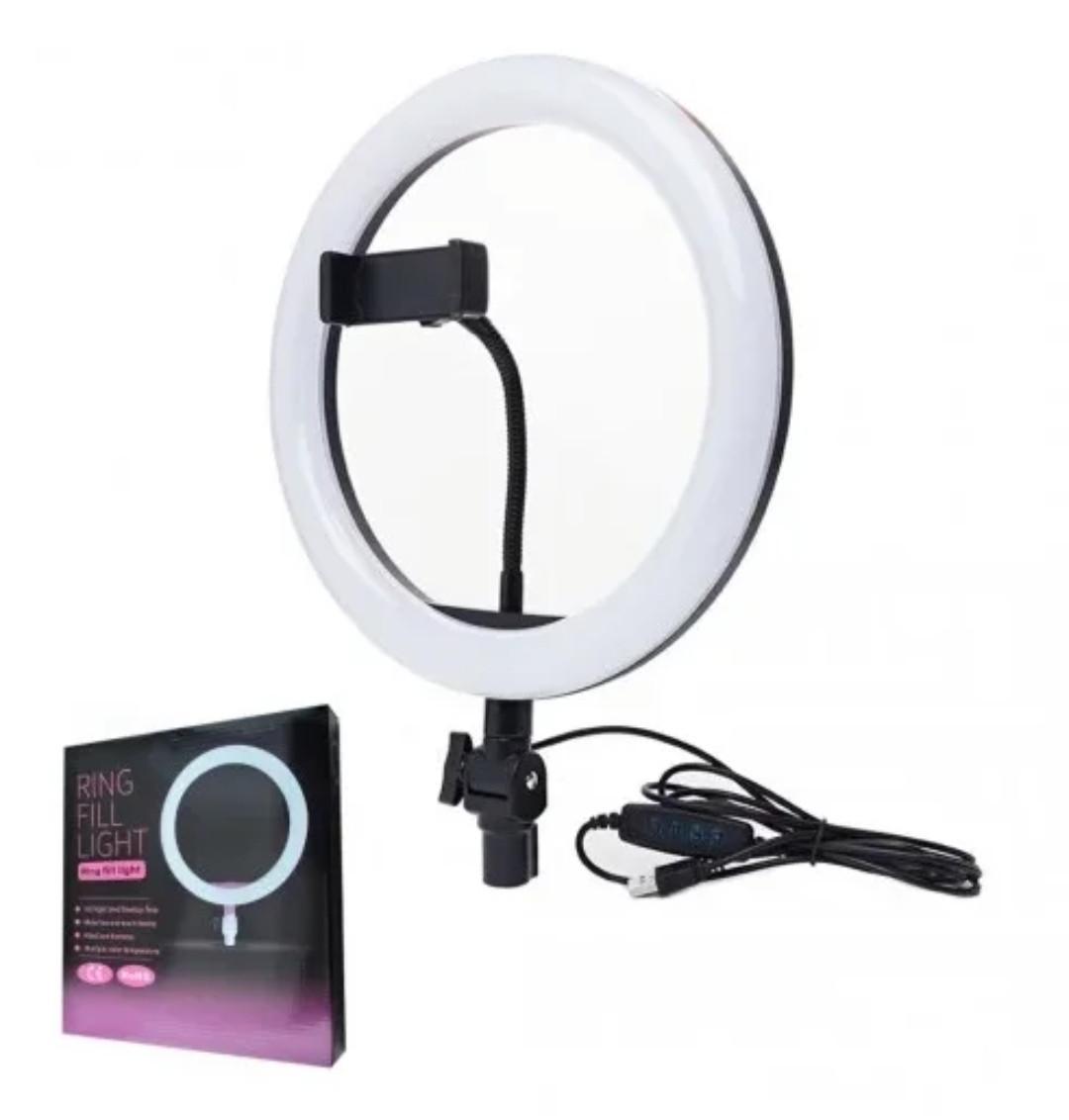 Кольцевая LED лампа диаметром 26 см с пультом