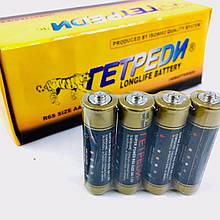 Батарейка Getredi R06 Shrink (1200 шт/ящ)