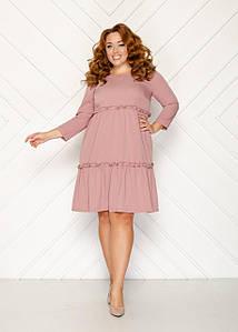 Романтичное платье большого размера 50-58 (в расцветках)