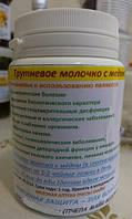 Трутневый гомогенат (трутневое молочко)  100мл.