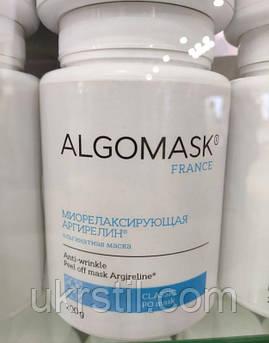 Миорелаксирующая альгинатная маска Anti-wrinkle Peel off mask Argireline Algomask