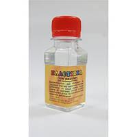 Размягчитель для полимерной глины Пластишка