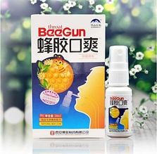 """Спрей для ротовой полости с прополисом """"BeeGun"""" для лечения заболеваний горла, 20 мл."""