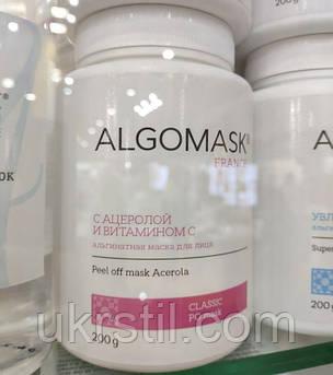 ALGOMASK Peel off mask Acerola альгинатная маска для лица Algomask