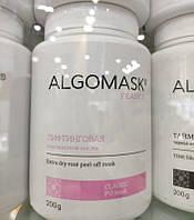 Альгинатная маска лифтинг для лица Extra dry rose peel-off mask Algomask