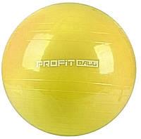 Мяч для фитнеса Фитбол Profit 0382, желтый, фото 1