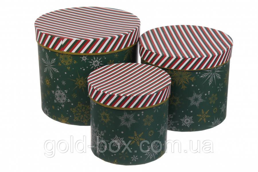 Новорічні подарункові коробочки 3 в 1 круглі