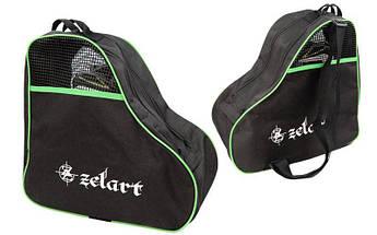Сумка-рюкзак для роликов Zelart (PL, р-р 39x38x22см, цвета в ассортименте)
