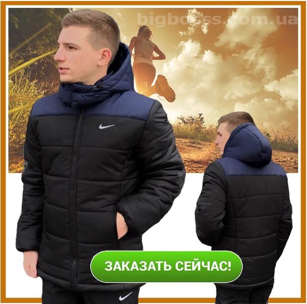 """Куртка мужская зимняя с капюшоном найк Jacket Winter """"Euro"""", теплый пуховик, спортивная куртка"""