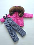 Зимние костюмы на мальчика куртка и полукомбинезон, фото 2