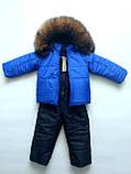 Зимние костюмы на мальчика куртка и полукомбинезон, фото 4