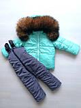 Зимние костюмы на мальчика куртка и полукомбинезон, фото 7