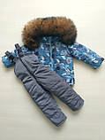 Зимние костюмы на мальчика куртка и полукомбинезон, фото 6