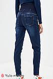 Стильные джинсы Mom для беременных со свободной посадкой DERIN DM-49.071, фото 2