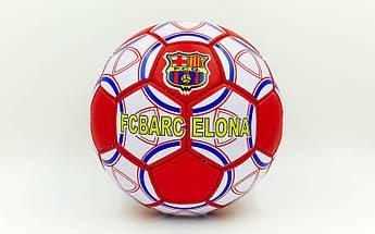 Мяч футбольный №5 Гриппи 5сл. BARCELONA (№5, 5 сл., сшит вручную)