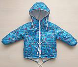 Куртка детская утепленная на флисе, фото 7