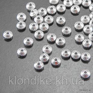 Бусины-Разделители, Биконус, Сплав, 5×3 мм, Цвет: Золото (100 шт.)