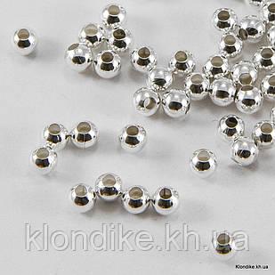 Бусины-Разделители, Круглые, Железные, 2×2 мм, Цвет: Серебро (~1050шт/20г)