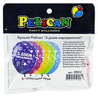 """Шарики Pelican 12' (30 см), """"С днем рождения!"""", 10 шт/уп"""