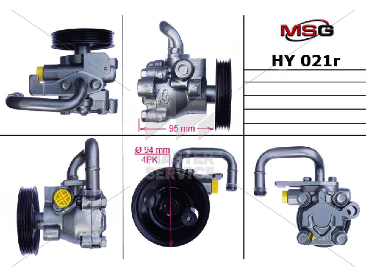 Насос гидроусилителя для HYUNDAI Getz 2002-2010 04.76.0445-1, 133660, 2503660, 57110-1C300, 57110-1C301,