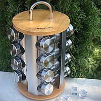 Набор баночек для специй (16 шт) на вращающейся деревянной подставке Kamille (7044)