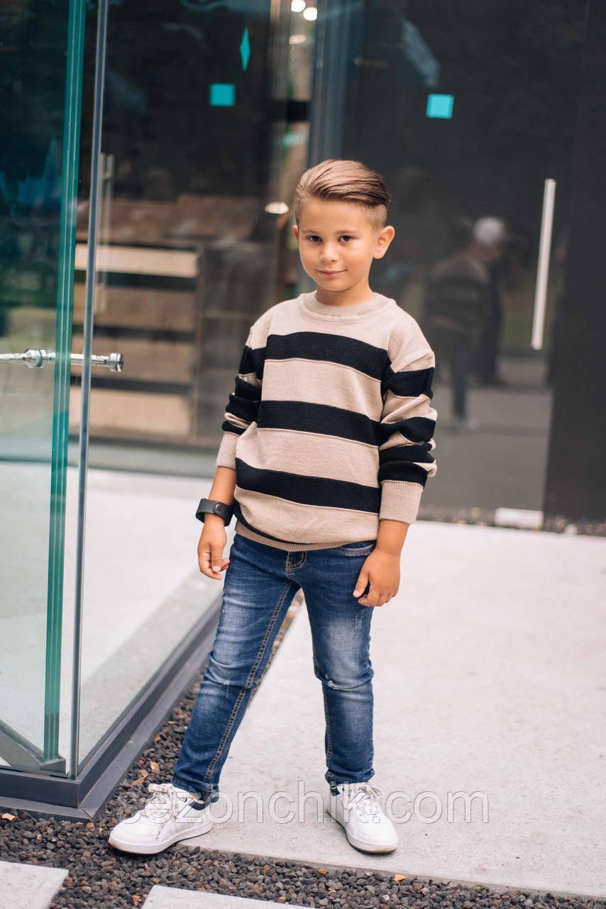 Свитер стильный на мальчика в полоску