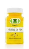№7 Ya Mong Sud Pai (Я Монг Суд Пай) Жовтий Бальзам 90г