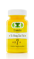 №7 Ya Mong Sud Pai (Я Монг Суд Пай) Желтый Бальзам  90г