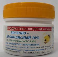 Продукт пчеловодства универсальный (мазевый) восково - прополисный 100 мл