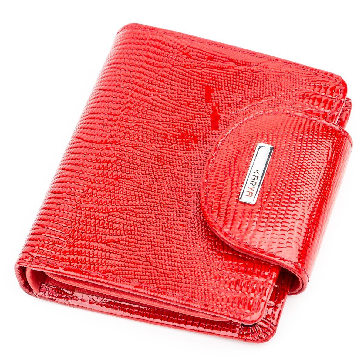 Кошелек женский KARYA 17163 кожаный Красный
