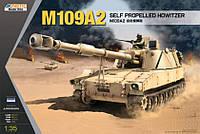 Американская самоходная арт установка 155mm M109A2 1/35